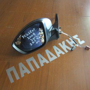 Peugeot 2008 2014- καθρέπτης αριστερός 7 καλώδια 2 φις γκρι