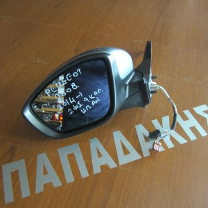 Peugeot 2008 2014- καθρέπτης αριστερός 9 καλώδια 2 φις γκρι
