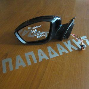 Peugeot 308 2014- καθρέπτης αριστερός ηλεκτρικός ανακλινόμενος φως ασφαλείας μαύρος
