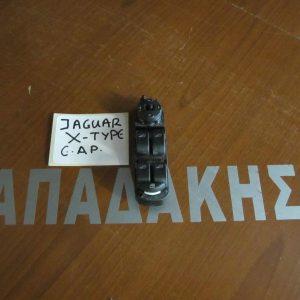 Jaguar X-Type 2001-2005 διακόπτης παραθύρων εμπρός αριστερός 4πλός
