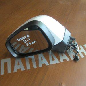 Opel Mokka 2013- καθρέπτης αριστερός ηλεκτρικός 5 καλώδια άσπρος