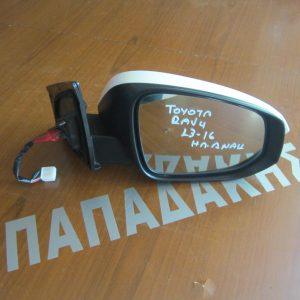 Toyota Rav 4 2013-2016 καθρέπτης δεξιός ηλεκτρικός ανακλινόμενος άσπρος