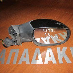Citroen C3 2002-2008 καθρέπτης δεξιός ηλεκτρικός 2 φις μαύρος