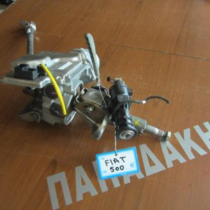Fiat 500 2007-2012 κολώνα τιμονιού ηλεκτρική