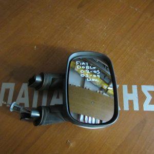 Fiat Doblo 2001-2010 καθρέπτης δεξιός μηχανικός άσπρος