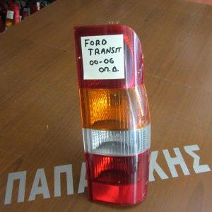 Ford Transit 2000-2006 φανάρι πίσω δεξί