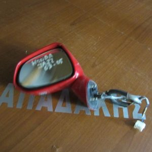 Honda Jazz 2002-2005  καθρέπτης αριστερός ηλεκτρικός κόκκινος