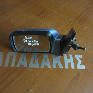 KIA Picanto 2004-2007 καθρέπτης αριστερός μηχανικός γαλάζιο
