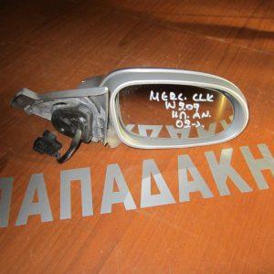 Mercedes CLK W209 2002- καθρέπτης δεξιός ηλεκτρικός ανακλινόμενος ασημί