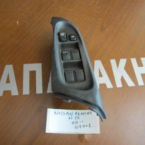 Nissan Almera N16 2000- διακόπτης παραθύρων ηλεκτρικός εμπρός αριστερός 4πλός