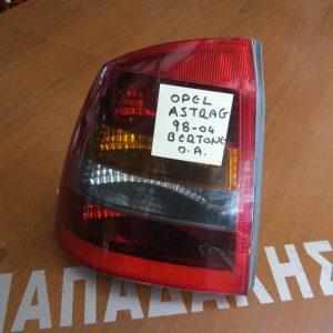 Opel Astra G 1998-2004 BERTONE φανάρι πίσω αριστερό
