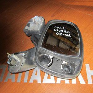 Opel Vivaro 2002-2006 καθρέπτης δεξιός ηλεκτρικός άβαφος