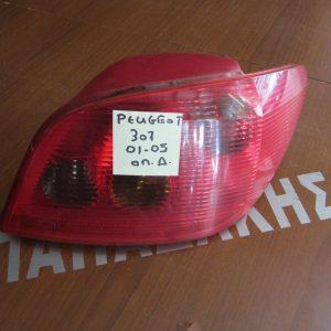 Peugeot 307 2001-2005  φανάρι πίσω δεξί