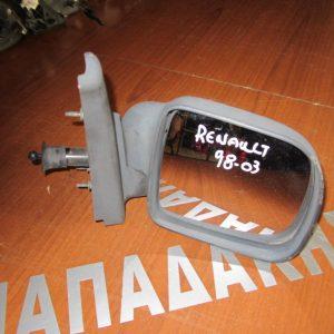Renault Kangoo 1998-2003 καθρέπτης δεξιός μηχανικός άβαφος