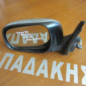 Toyota Rav-4 2009-2013 καθρέπτης αριστερός ηλεκτρικός ανακλινόμενος ασημί