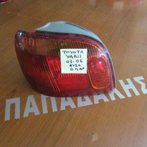 Toyota Yaris 2003-2006  φανάρι πίσω αριστερό με φύσσα