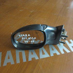 Citroen Xsara Picasso 1999-2007 καθρέπτης αριστερός ηλεκτρικός (χωρίς καπάκι)