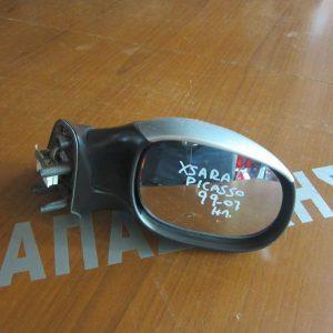 Citroen Xsara Picasso 1999-2007 καθρέπτης δεξιός ηλεκτρικός ασημί