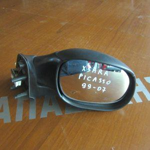 Citroen Xsara Picasso 1999-2007 καθρέπτης δεξιός ηλεκτρικός άβαφος