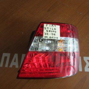 Fiat Stilo 2001-2006 5θυρο φανάρι πίσω δεξί