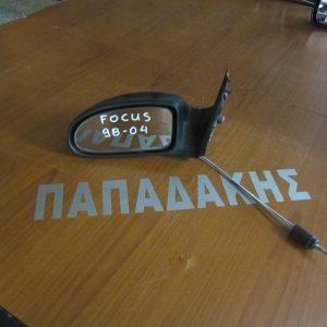 Ford Focus 1998-2004 καθρέπτης αριστερός μηχανικός μολυβί
