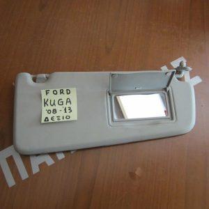 Ford Kuga 2008-2012 αλεξήλιο δεξί