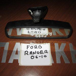 Ford Ranger 2006-2010 καθρέπτης εσωτερικός