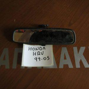 Honda HRV 1999-2005 καθρέπτης εσωτερικός