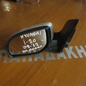 Hyundai I20 2009-2012 καθρέπτης αριστερός ηλεκτρικός ανακλινόμενος ασημί