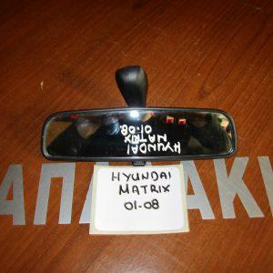 Hyundai Matrix 2001-2008 καθρέπτης εσωτερικός