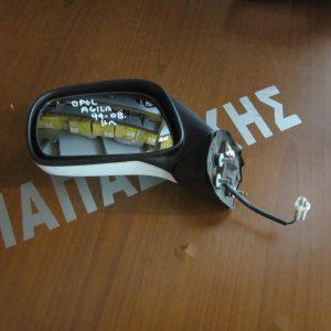 Opel Agila 1999-2008 καθρέπτης αριστερός ηλεκτρικός λευκός
