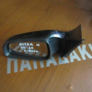 Opel Astra H 2004-2010 5θυρο καθρέπτης αριστερός ηλεκτρικός μαύρος