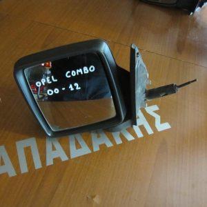 Opel Combo 2000-2012 καθρέπτης αριστερός μηχανικός άβαφος