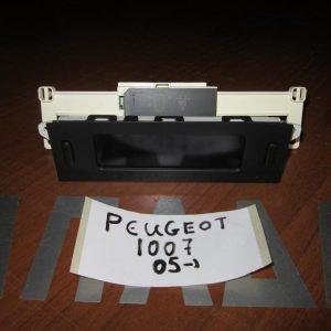 Peugeot 1007 2005- οθόνη πολλαπλών ενδείξεων