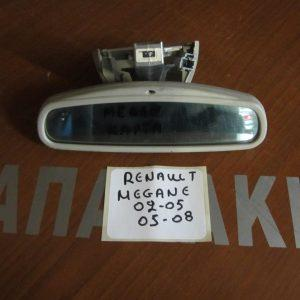 Renault Megane 2002-2005 (2005-2008) καθρέπτης εσωτερικός
