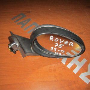 Rover 75 1999- καθρέπτης δεξιός ηλεκτρικός ασημί