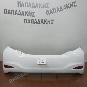 Toyota Yaris 2012-2014 πίσω προφυλακτήρας