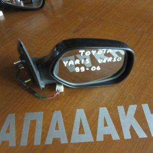 Toyota Yaris Verso 1999-2006 καθρέπτης δεξιός ηλεκτρικός άβαφος