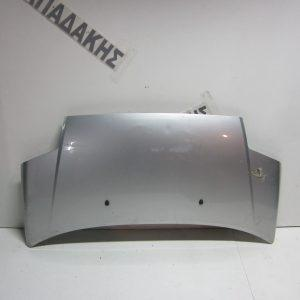Citroen C2  2003-2009 καπο εμπρος ασημι
