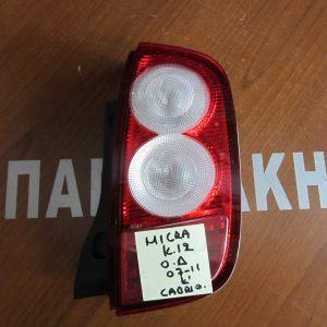 Φαναρι πισω δεξι Nissan Micra K12 cabrio  2007-2010