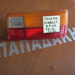 Φαναρι πισω δεξιο Toyota Starlet KP60 1978-1984