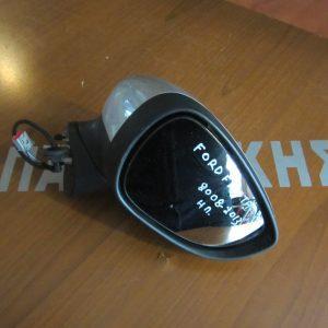 Ford Fiesta 2008-2013 καθρεπτης δεξιος ηλεκτρικος ασημι