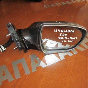 Hyundai I40 2011-2015 καθρεπτης δεξιος ηλεκτρικος και ηλεκτρικα ανακλινωμενος γκρι