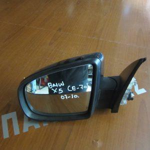 Καθρεπτης αριστερος BMW X5 (E70) μαυρος 3ακιδεσ ηλεκτρκος 2007-2013