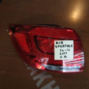 Kia Sportage facelift 2014-2016 φαναρι πισω αριστερο
