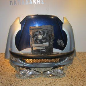 Μετωπη-μουρη εμπρος κομπλε 2003-2009 τριθυρο-πενταθυρο-cabrio γαλαζιο (καπο-2 φτερα-μετωπη με ψυγεια-προφυλακτηρας-2 φαναρια-μασκα)