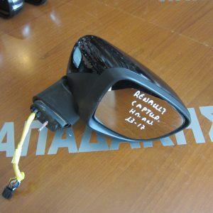 Renault Captur 2013-2017 καθρεπτης δεξιος ηλεκτρικος και ηλεκτρικα ανακλινωμενος μαυρος