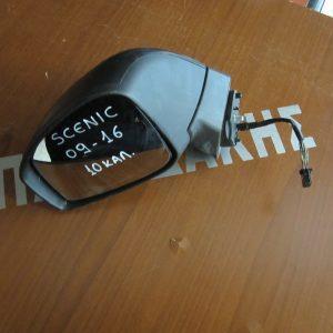 Renault Scenic 2009-2016 καθρεπτης αριστερος ηλεκτικος και ηλεκτρικα ανακλινομενος μαυρος