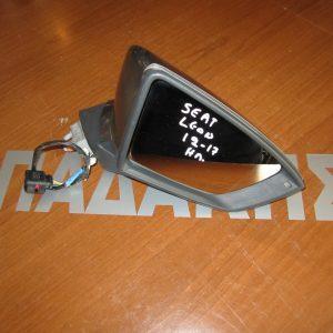 Seat Leon 2012-2017 καθρεπτης δεξιος ηλεκτρικος γκρι