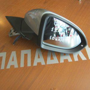 Volkswagen  Golf 7 καθρεπτις δεξιος  ηλεκτρικος ασημι σκουρο